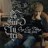 Album Cố Giữ Lý Trí (Single)