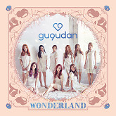 Album Act.1 The Little Mermaid - Gugudan