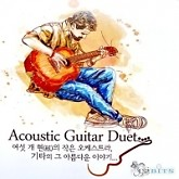 Acoustic guitar duet CD 2 - Various Artists