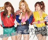 Lipstick / Lamu no Love Song - Orange Caramel