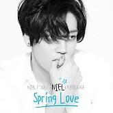 oNIELy 'Spring Love' - Niel