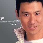 Ca Khúc Tuyển Chọn Trong 16 Năm (CD2) -  Trương Học Hữu