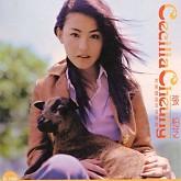 首张国语同名专辑/ Debut Mandarin - Trương Bá Chi