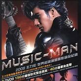 2008世界巡迴演唱会影音全纪录/ 2008 Music-Man World Tour (CD3) - Vương Lực Hoành