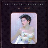 ./ K c V Mai (CD3) - Mai Dim Phng