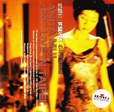 / Anita Mui 1997 Live In Taipei - Mai Dim Phng