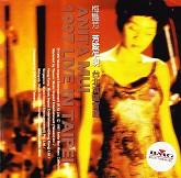 芳踪乍现台北演唱实录/ Anita Mui 1997 Live In Taipei - Mai Diễm Phương