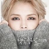 A Sunny Day - Hero JaeJoong (DBSK)