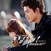 Dream High OST Part 5 - Park Jin Young