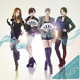 SIGN (Japanese Ver.) - Brown Eyed Girls
