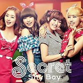 Shy Boy (Japanese Album) - Secret