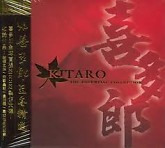 The Essential Collection - Kitaro
