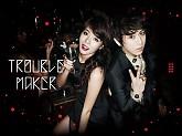 Playlist Trouble Maker