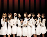 Chocolate Love (Single) - SNSD