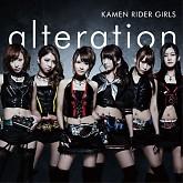 Album alteration
