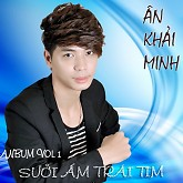 Si m Tri Tim - n Khi Minh