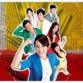 Nhạc phim Cô nàng công sở - Office girls OST