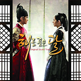 Album The Moon That Embraces The Sun OST