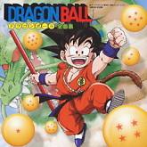 Album Dragon Ball Zenkyoku Shu