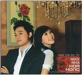 Album Ngôi Nhà Hoa Hồng