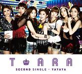 Album Yayaya (Japanese Ver.)