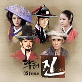 Dr. Jin OST Part.3 - Chang Min ft. Im Seul Ong