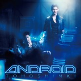 Android - DBSK
