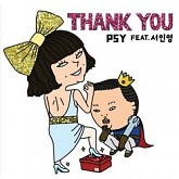 Thank You - PSY