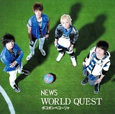 WORLD QUEST / Pokopon Pekorya - NEWS