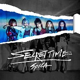 Album Secret Time (Single) - Spica