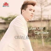 Anh S Tp Qun-Chu Khi Phong