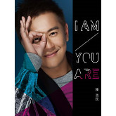I Am You Are-Trần Hạo Dân