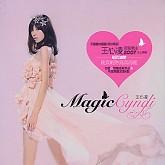 Magic Cyndi - Vương Tâm Lăng