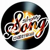 中国好歌曲第二季 第8期 / Sing My Song Season 2 (Tập 8)-Various Artists