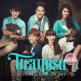 Sư Tử Phải Lòng Cừu Non (Single) - Tiramisu Band