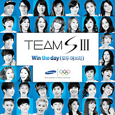 Win The Day (Team SIII) - 2PM,Miss A,SISTAR,4Minute,MBLAQ,ZE:A,Dal Shabet,B1A4,Nine Muses