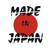 Made in Japan - Sex Machineguns