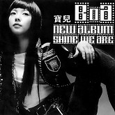 shine we are - BoA