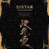 Album Insane Love (4th Mini Album) - SISTAR