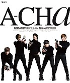 Acha - Super Junior
