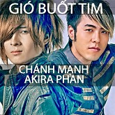 Gi But Tim (Single) - Akira Phan,Chnh Mnh