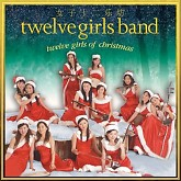 Merry Christmas To You-12 Girls Band