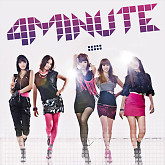 Festival Manufacturing Love - 4Minute