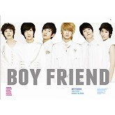 Playlist Boyfriend