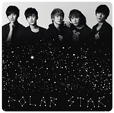 Polar Star (Japanese) - FT Island