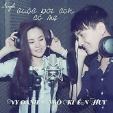 Cuộc Đời Con Có Mẹ (Single)-Ngô Kiến Huy ft. Vy Oanh