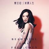 Album 美丽人生 / Cuộc Sống Tươi Đẹp