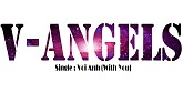 Với Anh (With You) (Single)-V-Angels