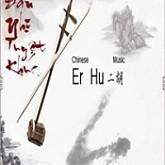 Đàn Nhị Tuyệt Khúc-Various Artists