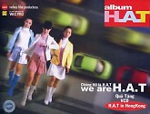 We Are H.A.T - H.A.T